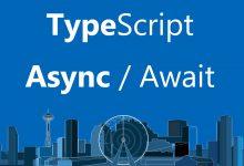 TypeScript async await feature image
